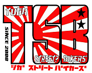 Tsuga Street Bikers