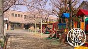 市ヶ尾幼稚園