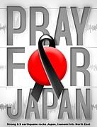 東日本巨大地震名簿