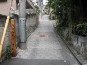 坂道を歩こう