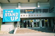 THE STAND UPありがとぅ☆