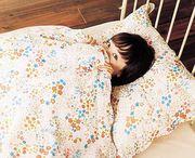 ラテックス寝具でおやすみなさい