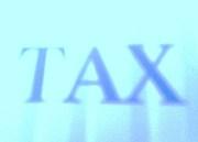 確定申告とマル秘節税方法