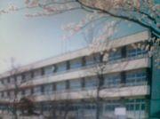 福島市立鎌田小学校