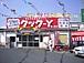 クックY 菜鮮館 鮮魚センター