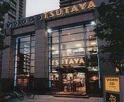 TSUTAYAガーデンプレイス店