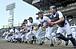 静岡の高校野球ファン
