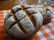 【堺市のおいしいパン屋さん】