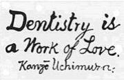 ベテラン歯科衛生士への道