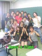 +゜WLC Danny's Class EPE+゜