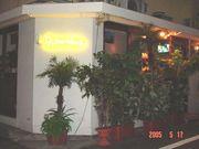 Bar イパネマ