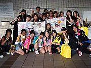 東海 EX FAMILY