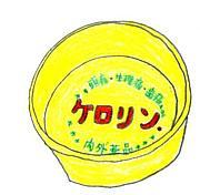 札幌銭湯スタンプラリー倶楽部