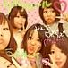 glamour ☆ 2010 (^o^)/