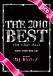 MIX CD.DVD.EVENT.PV HipHop/R&B