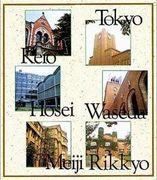 東京六大学