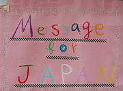 Message for Japan