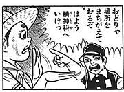 TGU 軽音楽部 文芸学科