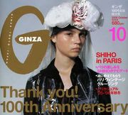 GINZA.TOKYO.JAPAN