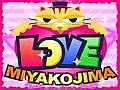 LOVE 都島 (大阪)