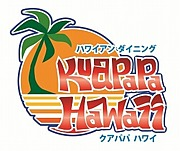 Kuapapa Hawaii@博多