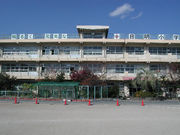 北九州市立 日明小学校