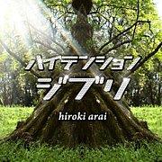 【jubeat】 トトロ/新井大樹