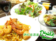 京都イタリアン☆Daniels