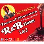 taste of chocolate☆★