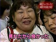母親または妻が韓流に流された