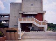 犬山市立城東中学校
