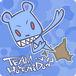 チーム北海道