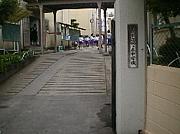 華の2006年度双ヶ丘中学校卒業生