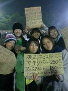 ☆東海大学硬式庭球部☆