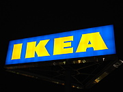 IKEA NIA(イケアニア)