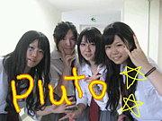 Pluto*4P