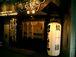 上福岡駅前の串屋横丁