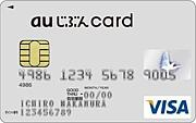 KDDI THE CARD改め auじぶんcard