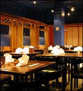 波NAMI レストラン