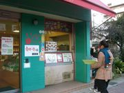 学生お勧めの店 in京都