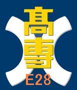 八代高専 E科 28期卒
