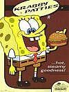 カーニバーガーを食べてみたい。