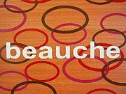 beauche〜ボーチェ〜