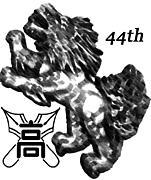 伊那北高校第44期生 獅子の会