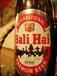 Bali Hai(バリハイ)