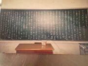 新田小学校!!6年2組-☆白須学級
