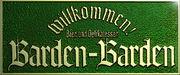 バーデンバーデン