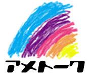 続・I☆アメトーク