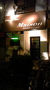 Dining Bar MAISON【戸田】