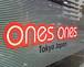 ones ones